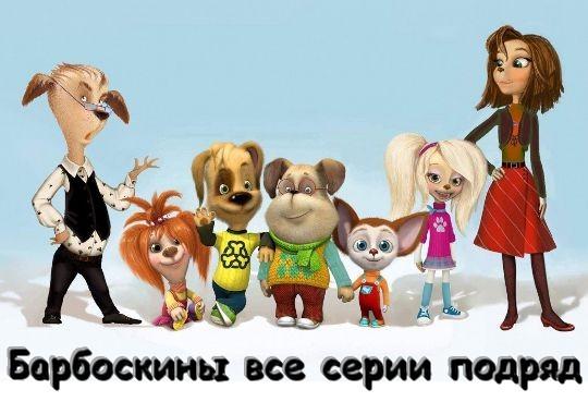МАШИНКИ - Развивающая веселая детская песенка мультик.